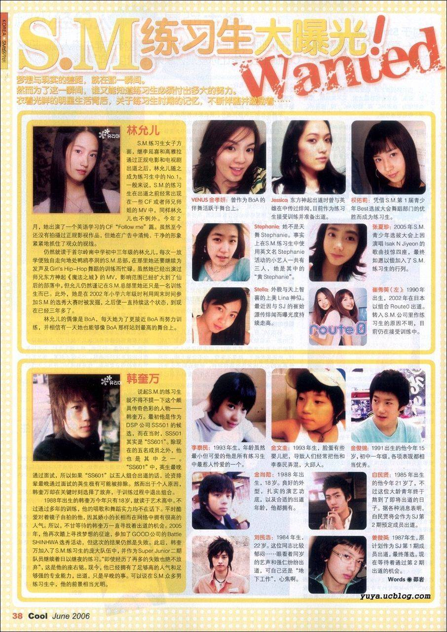SM Trainees mentioned in a magazine from 2006 | SHINeeAttack